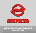 """АО """"Машиностроительная компания """"Витязь"""" (АО «МК «Витязь»)"""
