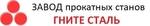 Новолипецкий завод оборудования