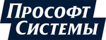 Прософт-Системы, ООО