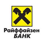 Райффайзенбанк АО