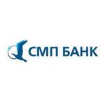СМП Банк АО