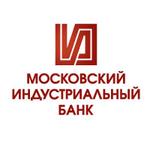 Московский Индустриальный банк ПАО