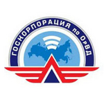 Госкорпорация по ОрВД ФГУП