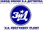 Завод им. В. А. Дегтярева ОАО