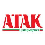 """Сеть супермаркетов """"АТАК"""" ООО"""