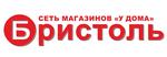 """сеть магазинов """"Бристоль"""" ООО"""