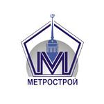 Метрострой ОАО