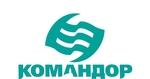 ТС Командор (сеть супермаркетов Командор) ООО