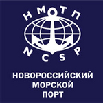 Новороссийский морской торговый порт ПАО
