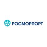 Росморпорт ФГУП