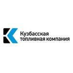 Кузбасская топливная компания (КТК) ПАО