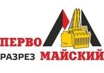 Шахтоуправление Майское (АО ХК «СДС-Уголь») ООО