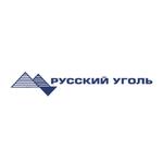 Русский Уголь АО