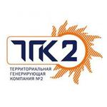 ТГК-2 ПАО