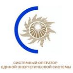 Системный оператор Единой энергетической системы (СО ЕЭС) АО