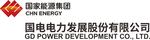 GD Power Development