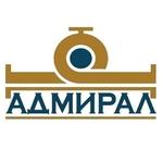 "Арматурный завод ""Адмирал"""