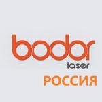 """ООО """"Бодор"""""""
