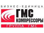 Казанский завод компрессорного машиностроения (ПАО «Казанькомпрессормаш»)