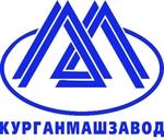 Курганмашзавод, ПАО