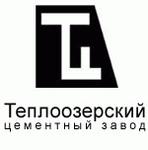 Теплоозерский цементный завод АО