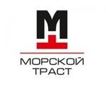 Морской Траст, ООО