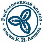 Рыболовецкий колхоз им. Ленина
