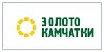 Аметистовое АО (ГК Золото Камчатки)