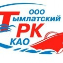 Тымлатский Рыбокомбинат, ООО (ГК «Salmonica»)