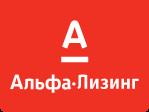 АЛЬФА-ЛИЗИНГ