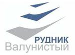 Рудник Валунистый ООО