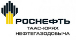 Таас-Юрях Нефтегазодобыча ООО