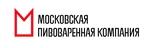 МОСКОВСКАЯ ПИВОВАРЕННАЯ КОМПАНИЯ , ЗАО
