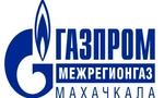 Газпром межрегионгаз Махачкала ООО