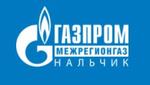 Газпром межрегионгаз Нальчик ООО