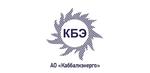 Кабардино–Балкарское акционерное общество энергетики и электрификации (Каббалкэнерго) АО