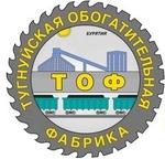 Тугнуйская Обогатительная Фабрика ООО