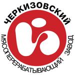 ПАО «Группа Черкизово»