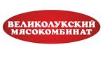 Великолукский мясокомбинат, ОАО