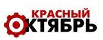 Завод Красный Октябрь ООО