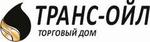"""Торговый дом «Транс-Ойл"""" ООО"""
