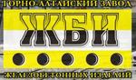 Горно-Алтайский завод ЖБИ ОАО