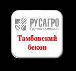 Тамбовский бекон ООО