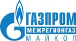 Газпром межрегионгаз Майкоп ООО