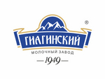 Молочный завод «Гиагинский» ООО