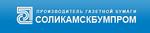 Соликамскбумпром, АО
