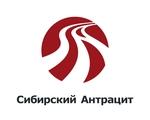 Сибирский антрацит АО