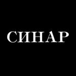 "Швейная фабрика АО ""Синар"""