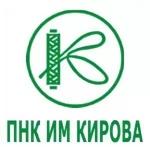 Прядильно-ниточный комбинат им. С.М. Кирова