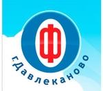 Давлекановская обувная фабрика, ООО